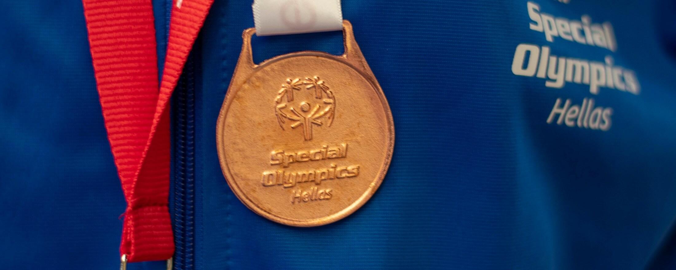 Special Olympics Hellas