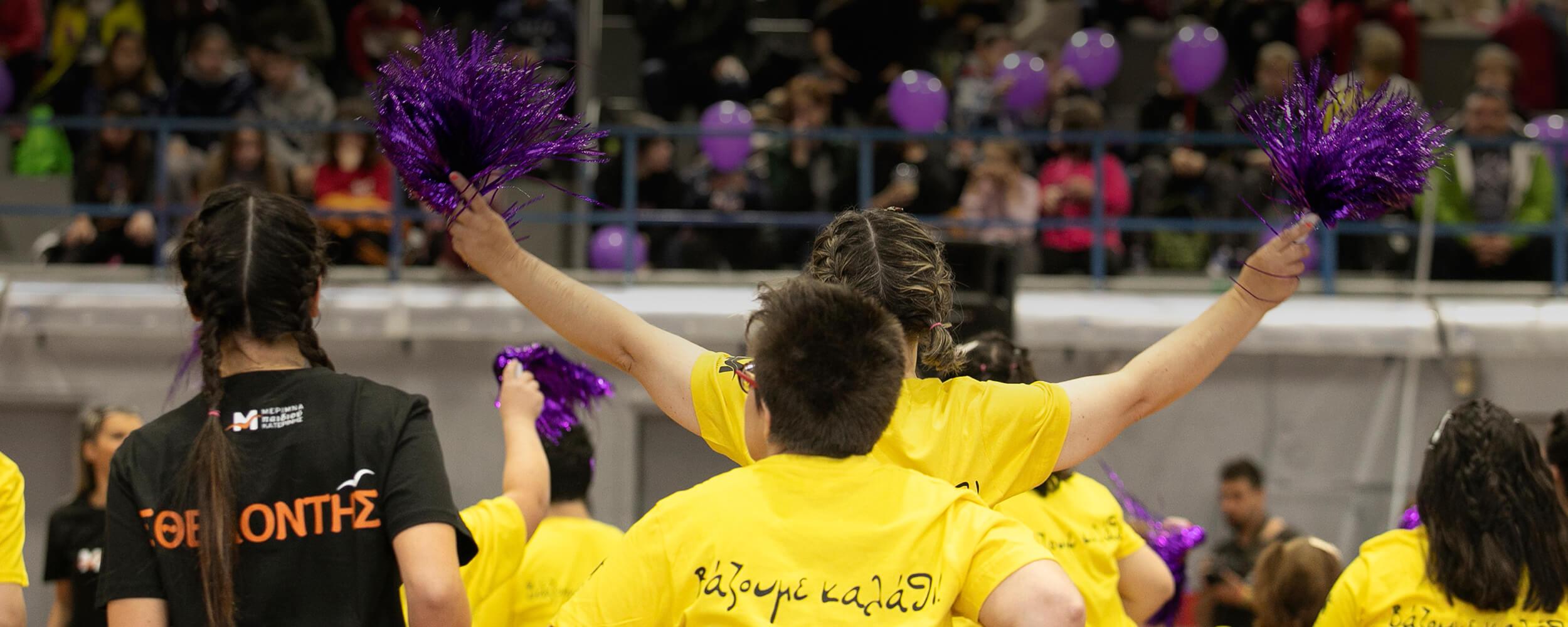 Unity Baskeball Tournament